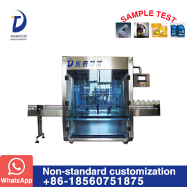 ZLDG Automatic lubricating oil filling machine