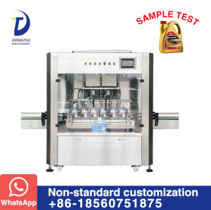 PTFM-6 Six-head plunger type automatic lubricating oil filling machine