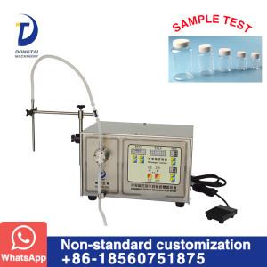 SF-II Magnetic pump liquid filling machine
