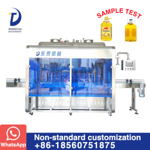 SYFM-12 Automatic edible oil filling machine