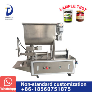 DTG Semi automatic paste filling machine