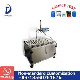 CZDG Semi-automatic single-head weighing filling machine