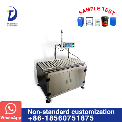 CZDG Semi-automatic single-head weighing filling machine