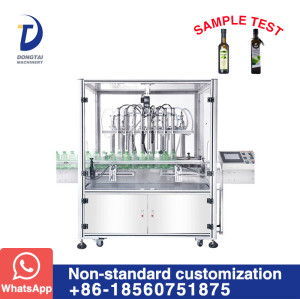 PTFM fully automatic diving type piston oil filling machine