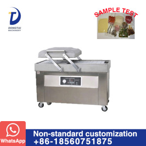 DTDZ double chamber vacuum packing machine