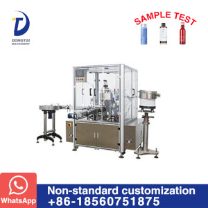 GTXG-30S Non-standard emulsion filling and capping machine