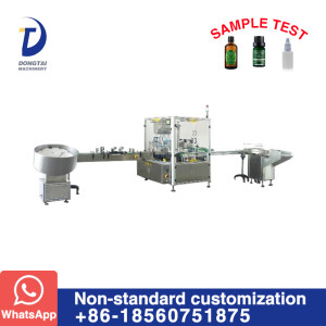 DGA-17 Non - standard double - station bottle liquid filling and capping machine