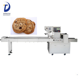 chocolate/candy/meat/protein ball/maamoul/cookie/bread/mochi/dates/cookies packing machine