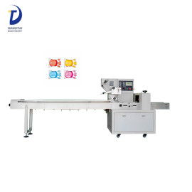 Automatic horizontal mini coffee hard candy pillow type packing machine price