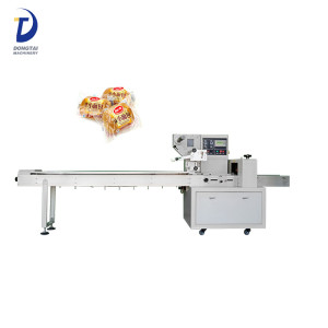Automatic flow pillow coffee biscuit meat candy food packing machine