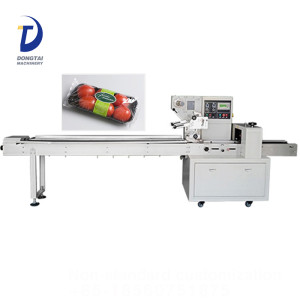 Horizontal flowpack incense sticks / bread / fruit and vegetable packing machine
