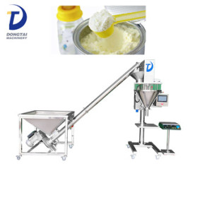 semi-automatic cosmetic /toner/ tea powder machine,small powder filling machine