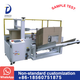 Automatic case opening machine