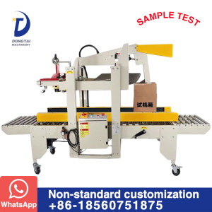 cartoning sealing machine
