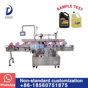 DTB-82CS Double side labeling machine