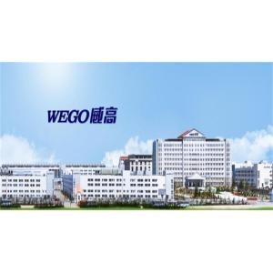 Weigao Group ordered edible oil filling machines and food-grade production lines