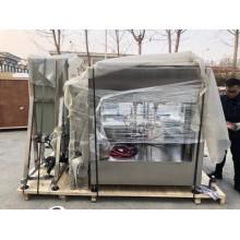 filling machine for Vehicle urea liquid fertilizer