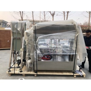 filling machine for Vehicle urea liquid fertilizer