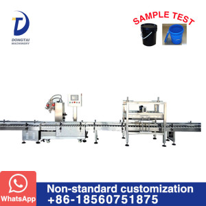 Semi automatic single head weighing type filling and gland machine
