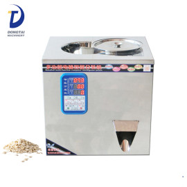 High precision weight filling packing machine / coffee powder pouch filling machine