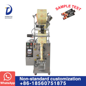 Automatic spices/milk/coffee/suns powder small sachets filling packing machine powder