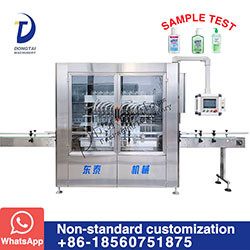 Automatic alcohol hand sanitizer bottle gel filling and capping machine cheap
