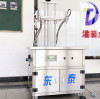 10 liters of peanut oil mining machine interesting raw material production and manufacturing production packaging