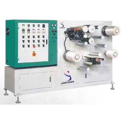 small Hot Melt Coating Machine