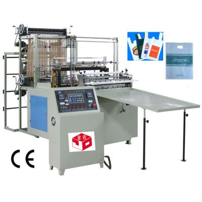 GBD Computer Bag Sealing and Cutting Machine