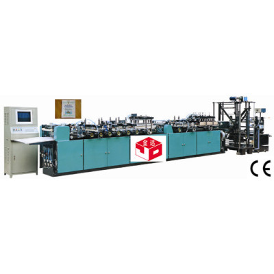 High_speed automatic three_edge sealing bag maker Machine(with self_support bag mechanism)