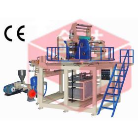pvc Hot-shrinkable film blowing machine