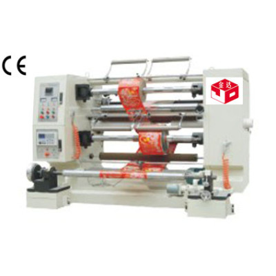 Fully Automatic High Speed Slitting and Rewinding Machine