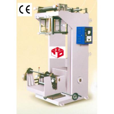 Vertical Organ Edge-inserting Machine