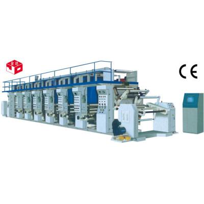 High-Speed Computer Rotogravure Printing Machine