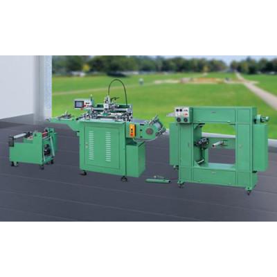 Silk-screen printing machine