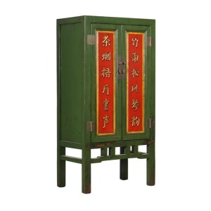 Antique Cabinet-MQ08-038
