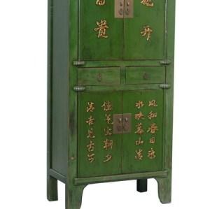 Antique Cabinet-MQ08-039