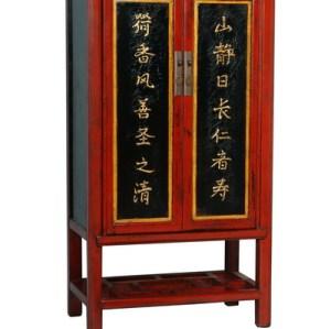 Antique Cabinet-MQ08-040