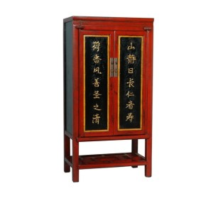 Antique Cabinet-MQ08-040