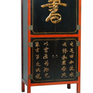 Antique Cabinet-MQ08-041