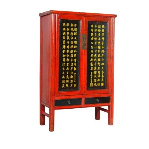 Antique Cabinet-MQ08-043