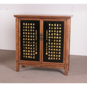Antique Cabinet-GZ23-027