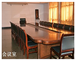 Ningbo Tianyuan Mingqing Furniture Co., Ltd.  Ningbo Prince Yield International Co.,Ltd