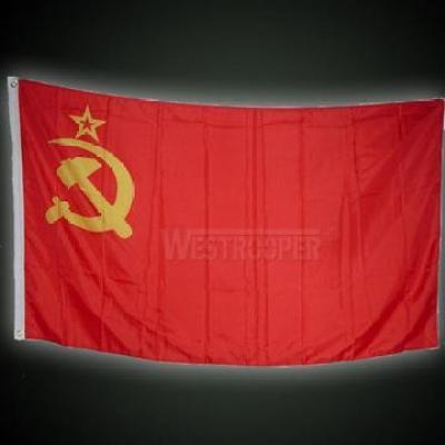 BANNER SOVIET UNION