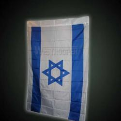 BANNER ISRAEL
