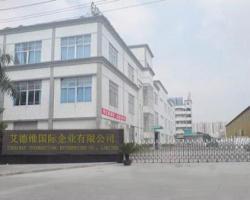 Idealway International Enterprises Limited Company