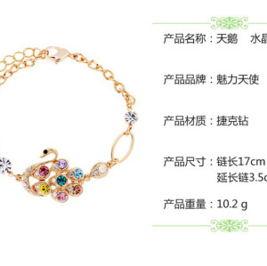 Fashion Golden Metal  Colorful rhinestone swan bracelet adjustable B-0282