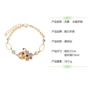 Fashion Golden Metal  Colorful rhinestone swan bracelet adjustable B-0282