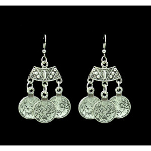 E-3275 Bohemian style Ethnic Tribal Coin Statement Dangle Drop Earring ethnic,gypsy,beach,india