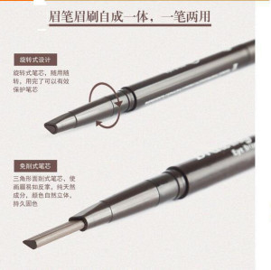 M-0005   High Quality 6 Colors Makeup Brows Automatic Eyebrow Pencil With Eye Brows Brush Waterproof and Long-lasting